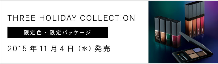 THREE HOLIDAY COLLECTION banner01