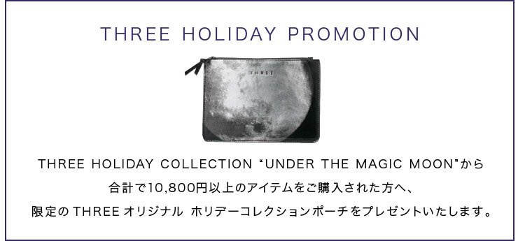 THREE HOLIDAY COLLECTION banner02